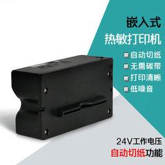 厂家直销大型设备80内嵌入式热敏打印机DP-Q803P 带切刀功能 CX-P2