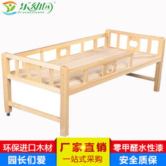 Kindergarten bed kindergarten solid wooden bed kin The original wood color 1400 * 650 * 560