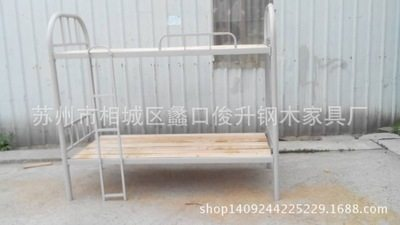 Production and sales of student dormitory iron bed silver 200 * 90 * 175 cm