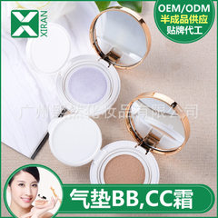 Effluent air cushion bb cream OEM bare makeup isol 15 g