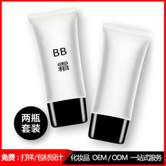 Whitening air cushion OEM processing concealer, mo 60