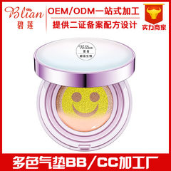 [spot replacement package wholesale] smiling face  Replace (blank liner) 15g