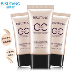 Bisu tang light water moisturizing and isolating C Natural color 40 ml