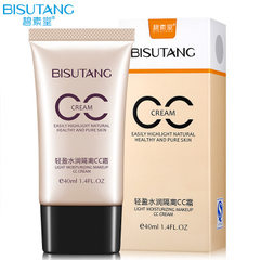 Bisutang moisturizing and isolating CC BB cream mo Natural color