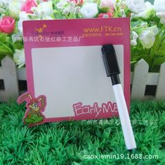 New products are available free of charge magnetic 6 cm