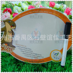 Shenzhen manufacturers customized all kinds of hig 1.22 * 120