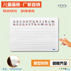 New plastic whiteboard without magnetic erasable w 210 * 297 * 0.8 mm