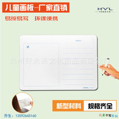 Manufacturers sell mobile white board expansion br 120 * 200