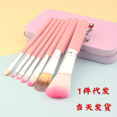 KT cat 7 pieces hello Kitty make-up brush suit 7 i KT cat 7 iron boxes