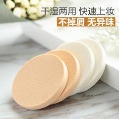 Calabash powder puff non-latex calabash powder puf Tawny (large package)