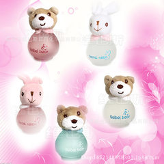 Manufacturer direct selling famous genuine perfume White baby bear 50ml