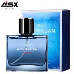 Manufacturer wholesale aishixuan guolong men`s per Blue men`s blue 019B