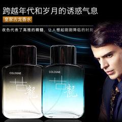 Perfume factory beautiful girl royal cologne 50ml  Yellow 55 ml