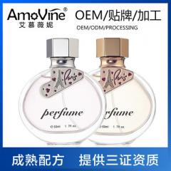 Square bottle perfume bowknot perfume tempts sweet purple
