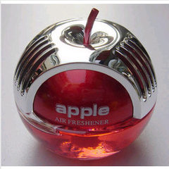Cup-shaped car perfume products inside car perfume Fresh [Marine fragrance] upgrade - 1 cup lasting fragrance