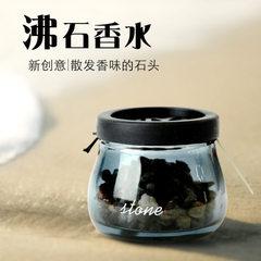 Genuine new zeolite perfume automobile perfume sol encounter