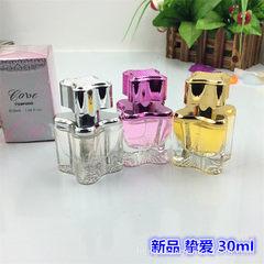Manufacturer love edge beloved perfume long light  30 ml