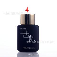 Authentic perelais royal cologne 50ml men`s perfum 1