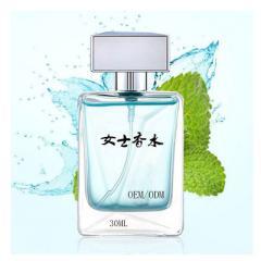 Factory direct selling rain misty perfect women`s  1237 blue