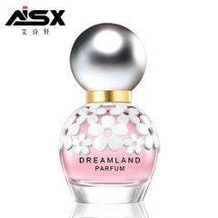 Small Daisy perfume genuine perfume lasting fresh  Blue Daisy