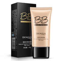 Boquan flawless BB cream concealer repair powder f Light-skinned 40 g