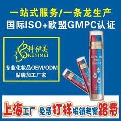 Laser foundation cream OEM process lazybones face  50
