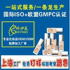 Can its soft skin multiple effect BB cream moistur 50