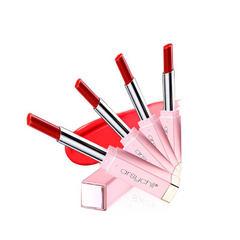 Jing jing pure and soft lipstick moisturizing lip  MuSiGong 01