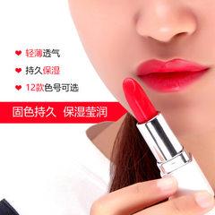 The new lipstick moisturizes and moisturizes witho 01 orange