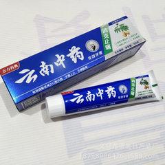 厂家直销云南中药牙膏100克升级110克买牙膏送纳米牙刷10元模式