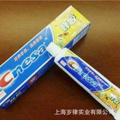 厂家直销天然蜂胶牙膏滋养牙龈薄荷味牙膏清新美白1元小礼品批发