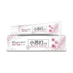 包邮拼多多专供100g180g小苏打牙膏 食品级清新口气呿吙炫白牙膏