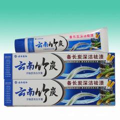 云南竹炭 备长炭深洁祛渍牙膏100g 厂家直销批发 正品