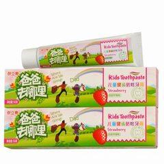 批发 爸爸去哪里 儿童牙膏草莓味   健齿防蛀牙膏 50g 厂家直销