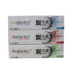 云南竹炭牙膏 活性炭 碳元素100g 清新口气去渍护龈薄荷味工厂直
