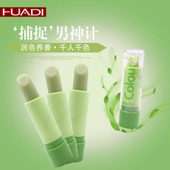 HUADI color changing lip balm cute and moisturizin 3.5 g