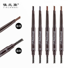Manufacturer direct sale, automatic twirl eyebrow  # 1 black