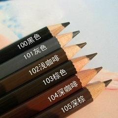 批发!正品 QILAIYI绮莱伊防水眉笔不晕染持久不易掉色 6色可选 100#黑色