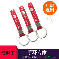 Hot selling silicone key ring customized embossed  red