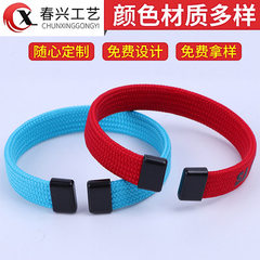 Wrist band silicone bracelet hand slip band new si Can be formulated