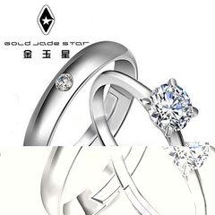 South Korean version hot lovers men and women wear Women speak 30% silver