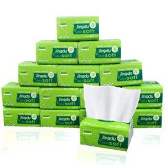 净度竹浆抽取式纸巾妇婴卫生纸擦手纸餐巾纸厂家直销抽纸批发包邮