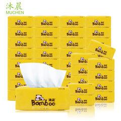 厂家直销沐晨300张抽纸面巾纸餐巾纸卫生纸纸巾家用整箱批发包邮