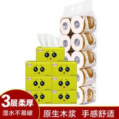 心相印卷纸家中好抽纸家用卫生纸抽纸组合装厂家直销批发一件代发
