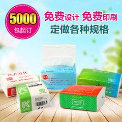 纸巾厂家定做软包抽纸 广告软抽纸巾定制 印刷LOGO 柔软抽纸定做