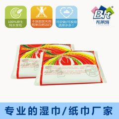 新款枕式包装纸巾广告面巾纸餐饮酒店纸巾日本出口logo纸巾厂