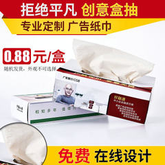 Manufacturer wholesale hotel paper N discount 200 kitchen towel tissue paper towel tissue paper towe 200 sheets of toilet paper