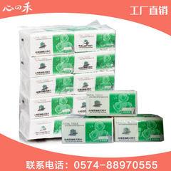 心禾 心之禾绿色玫瑰压花抽纸抽取式纸巾餐用卫生纸商务餐巾纸