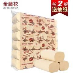 金藤花本色纸竹浆卫生纸批发卷纸家用竹纤维厕纸不漂白纸巾母婴纸