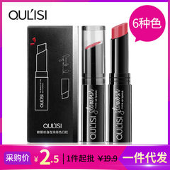 Oilisi moisturizing and moisturizing lipstick genu # 01 color red bean paste